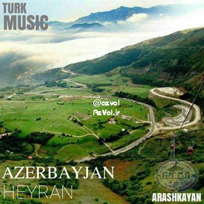 آرش کایان - آذربایجان